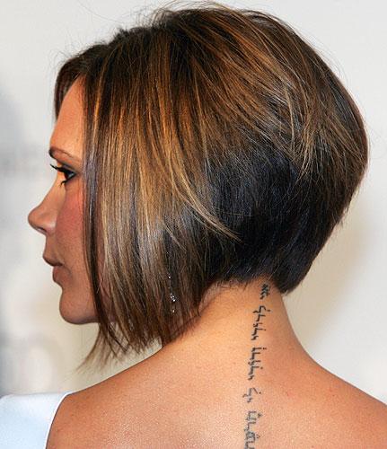victoria-beckham-tattoo2